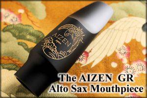 פיה לסקסופון אלט מס 6 Aizen GR