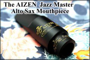 פיה לסקסופון אלט מס 8 Aizen Jazz Master ASJM