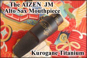 פיה לסקסופון אלט טיטניום מס 6 Aizen Jazz Master ASJMT