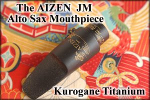 פיה לסקסופון אלט טיטניום מס 7 Aizen Jazz Master ASJMT