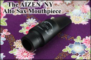 פיה לסקסופון אלט מס 6 Aizen NY