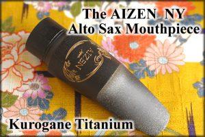 פיה לסקסופון אלט טיטניום מס 7 Aizen ASNYT