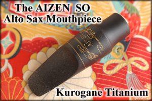 פיה לסקסופון אלט טיטניום מס 6 Aizen ASSOT