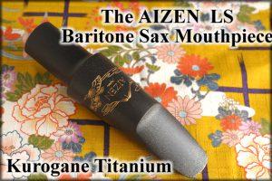 פיה לסקסופון בריטון טיטניום מס 7 Aizen BSLST