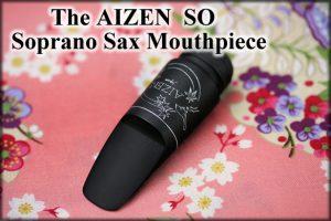 פיה לסקסופון סופרן מס 6  Aizen SO